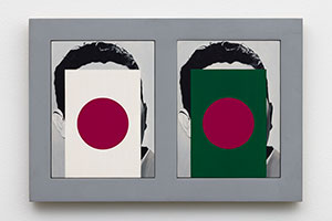 Citizens: a Japanese/a Bangladeshi, 1987 - 1988<BR>