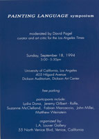 Painting Language Symposium<BR>September 18, 1994 announcement