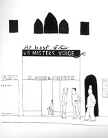 Illustrations for Fourteen Poems from C.P. Cavafy:<BR>