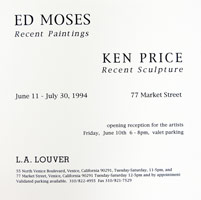 Ken Price and Ed Moses announcement, 1994