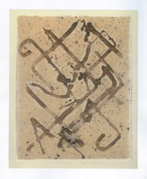 Untitled (LAL.106), 1988 - 89<BR>
