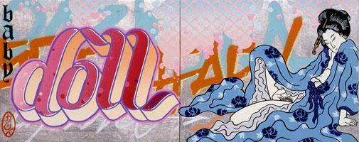 Baby Doll, 2004<br>