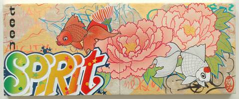 Teen Spirit, 2006<br>