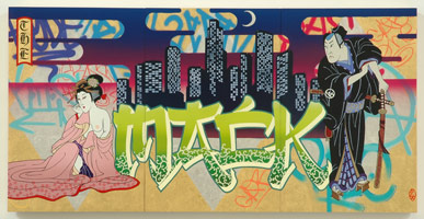 The Mack, 2006<br>