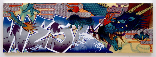 Gajin Fujita<br>