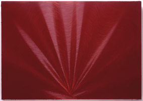 Torah, 2004<BR>