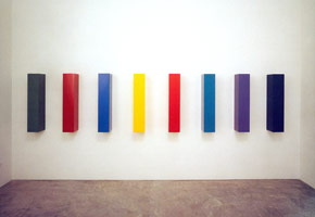 Long Wall, 1997<BR>