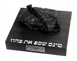 Rock (of Radio Aether), 1974<BR>black rock with black chain<BR>