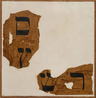 Untitled (Parchment piece), 1957<BR>oil on canvas, collaged parchment<BR>20 1/4 x 20 in (51.4 x 50.8 cm)