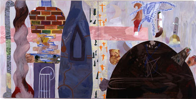 Calendar, 1995<BR>