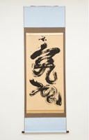 Chen Man<br>
