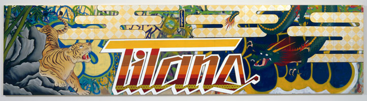 Gajin Fujita <br>