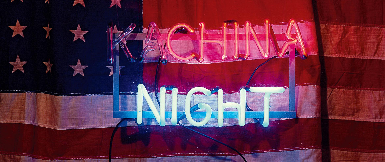 china-night-banner