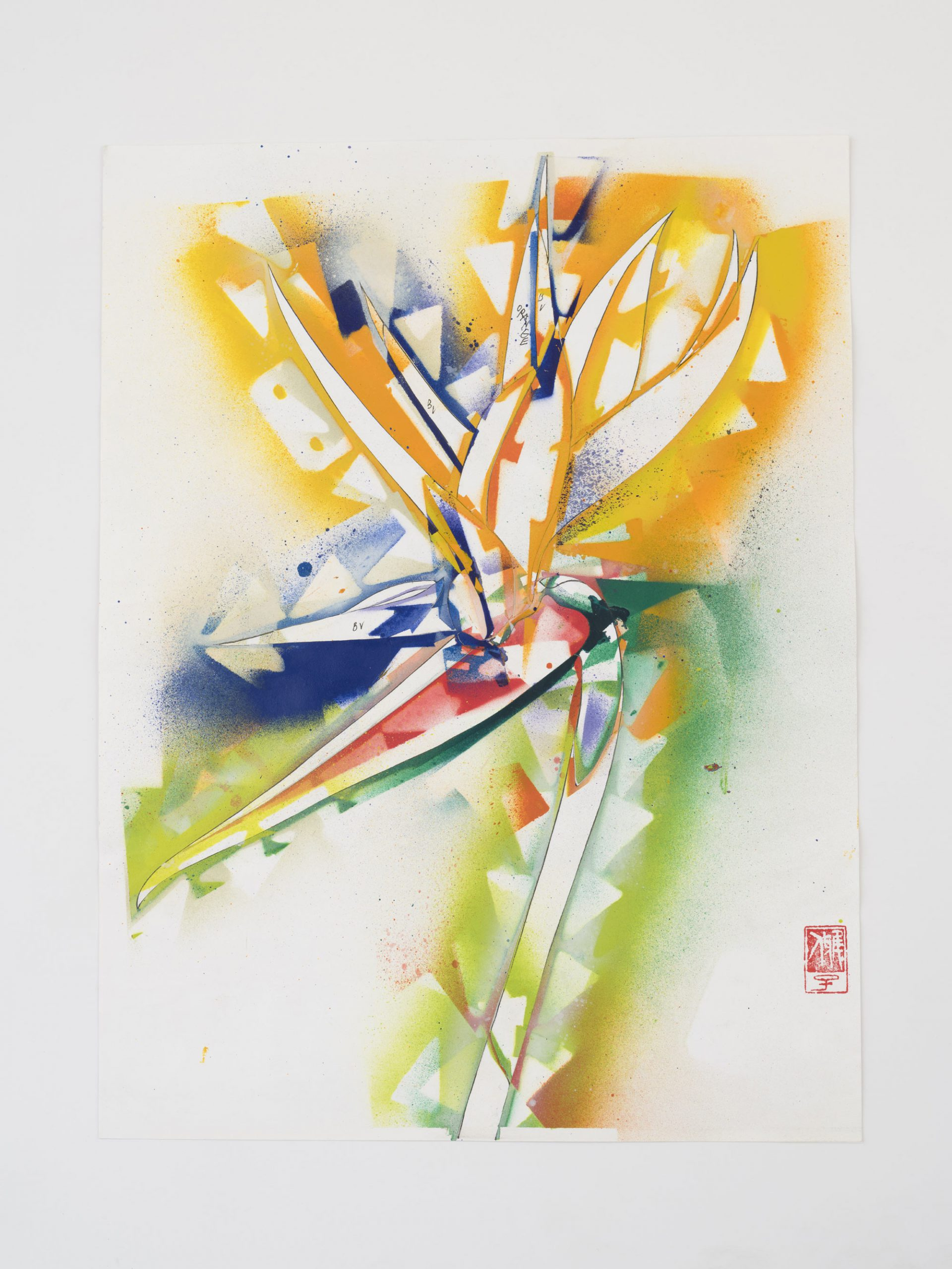 Gajin Fujita<br> Study of Home Field LA (Bird of Paradise 2), 2020<br> pencil, ink and spraypaint on paper<br> 14 1/2 x 17 5/16 in. (36.8 x 44 cm)