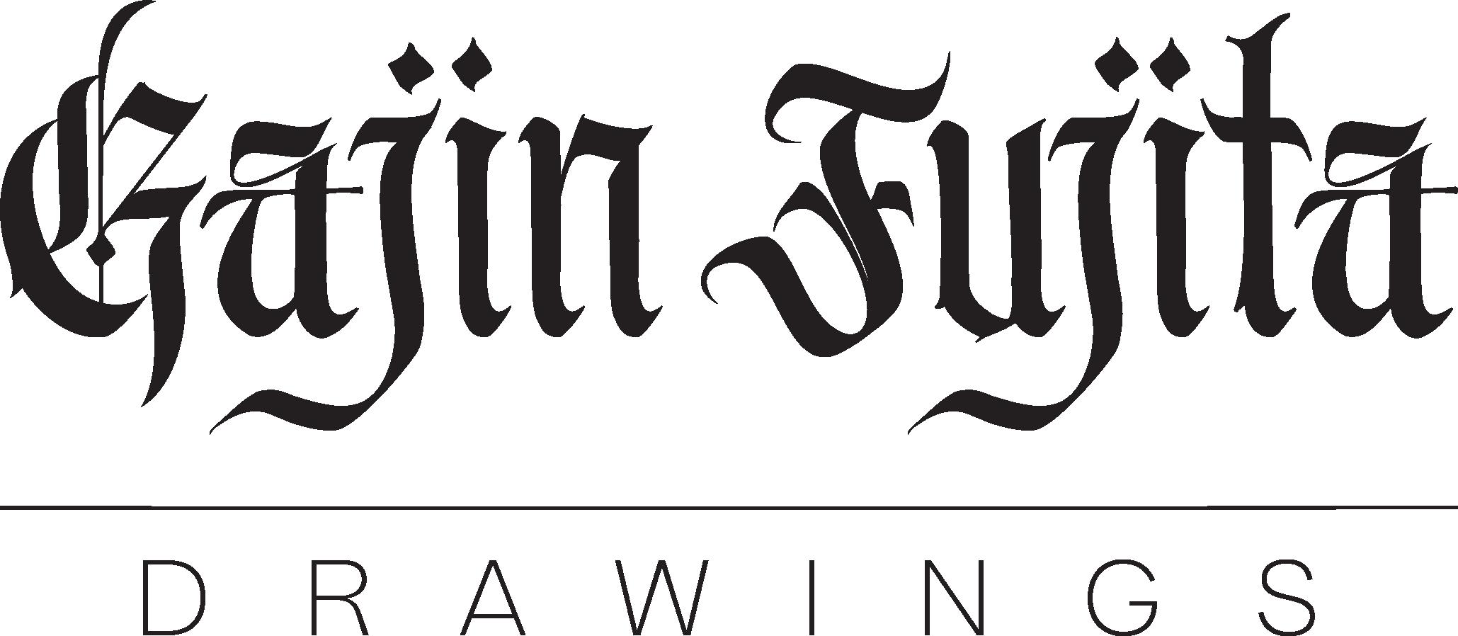 Gajin-Fujita-drawing-lettering