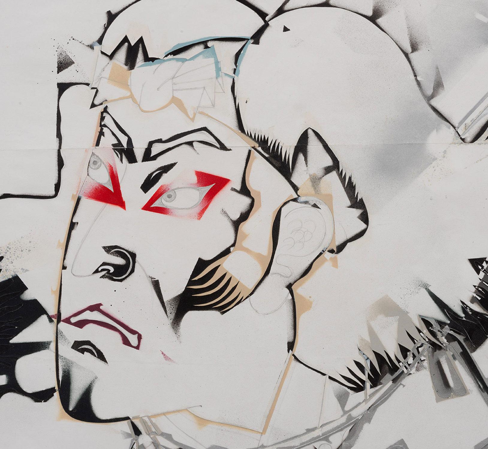 Gajin Fujita Drawings